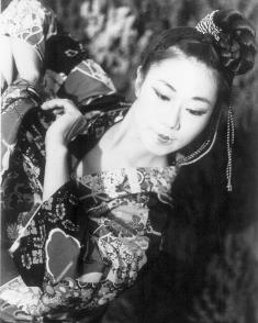Shizumi