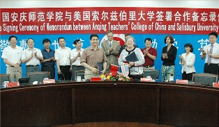 Anqing Agreement Signing