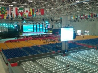 Venue for World Choir Games