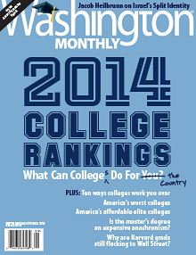 2014 College Rankings