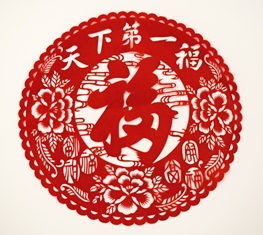 Chinese paper cutting sample